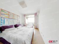 出售鑫福家园两室,3楼,马钢四小分校雨锦小学