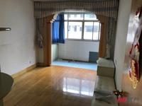 出售雨山五村2室1厅1卫70平米36万住宅