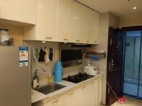 出售万达SMART公寓1室1厅1卫55平米38万住宅