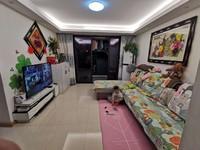 惊爆价绿地三期,精装两室,82平,82.8万,20楼,满两年
