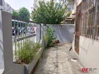 出租东苑小区3室2厅1卫101.92平米1745元/月住宅