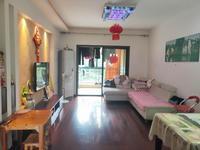 国际华城三村,精装两室,90平,76万,多层3楼,满五年