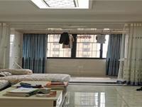 上采沫,润合家园,精装三室,113平,85万,9楼