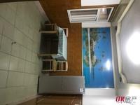 出租纺织新村2室1厅1卫62平米950元/月住宅