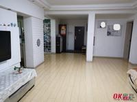 出售天润公寓4室2厅2卫精装好房