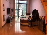 八中学QU 带超大露台!兰馨佳苑顶楼复式精装90+40平