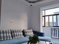 出租湖东路三村3室1厅1卫78平米1500元/月住宅