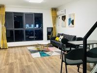 出租大台北2室1厅1卫46平米1400元/月住宅