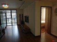 出租西湖花园3室2厅2卫128平米1900元/月住宅