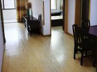 出租花和佳苑2室2厅1卫83平米1200元/月住宅