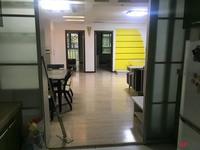 出租康嘉花园2室2厅1卫98平米2000元/月住宅