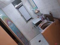 出租健康路2室1厅1卫86平米400元/月住宅