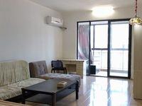 出租汇成上东1室0厅1卫55平米1600元/月住宅