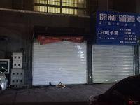 出售 泰和文苑55平米50万商铺