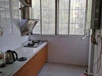 出租阳湖花园 3室2厅1卫117平米1200元/月住宅