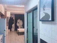 出售鹏融国际公寓1室1厅1卫50平米精装温馨拎包入住单身贵族的首选