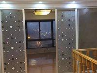 欧尚对面汇金广场产证面积75平使用面积150平精装修可落户口