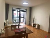 出租泰和天成2室2厅1卫85平米2100元/月住宅