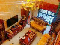 出售东湖瑞景5室2厅2卫142平米279万住宅