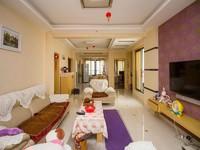 东方城一期,精装两室,97平,120万,洋房带阳光房