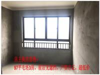 秀山郡 3室2厅1卫 97平方米