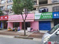 东方明珠六村带租约商铺出售,门脸大,租金4万一年,诚心出售