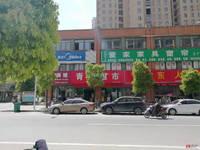 红东家园纯一层旺铺出售。两个小区出入口位置