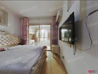 朝晖东方城一期 小户型 两居室 豪装 品牌家装 采光好 拎包入住 看房方便