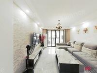 伟星蓝山半山墅,100平,3室,精装修拎包入住,133万,环境优美,降价了,