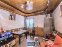 珍珠园五村两室 拎包入住 房东急售