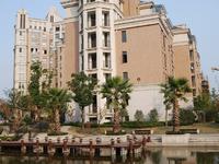 东方明珠二村70年产权离二中最近的房子101万