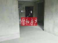 西塘名苑中层共32楼.毛坯房.急卖好地段