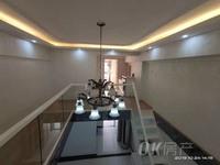 朝辉东方城一区,满2年,精装3房,房型正气,位置好,诚心出售