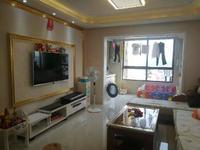 急售 东方城四期 精装两房 户型方正 采光好 欢迎看房