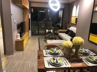 碧桂园·滨江世家 3室2厅2卫 118.44平米