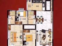 出售碧桂园 滨江世家3室2厅2卫5388平米60万住宅