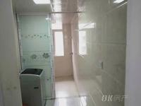 桥山嘉苑东区,4楼,生活设施齐全,拎包入住,长租房价可谈