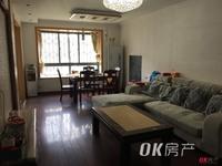 出租 泰和文苑3室2厅1卫102平米1900元/月住宅