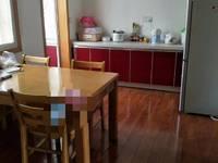 出租中岗2室1厅1卫70平米500元/月住宅