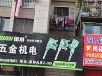 泰和天成2栋111底商,九华路28路车站站台附近,马钢总公司东面。