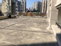 东方城三期公寓