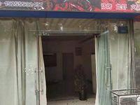 出租珍珠西苑50平米2600元/月商铺