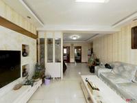 出售万嘉颐园3室2厅1卫117平米130万住宅