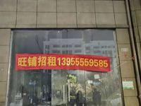 出租林语春风小区南门对面260平米5600元/月沿街商铺