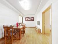 金桥雅苑 4楼 两室一厅 精装修 采光好 南北通透