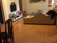 出售金安佳苑3室2厅1卫99平米99万住宅,随时看房,有钥匙