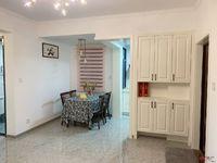 丰收佳苑2室1厅1卫58.03平米45.6万住宅,诚意出售,看房方便