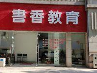 出售东方明珠74平米72万商铺