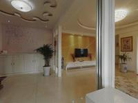海外海名仕苑142.5万2室2厅1卫精装修格局极好,看