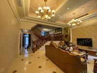 海外海名仕苑 上下4层别墅 精装5室 三卫 地段好